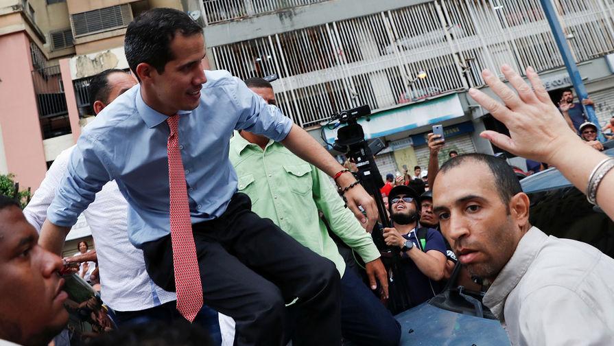 Гуайдо объявил о самом масштабном марше протеста