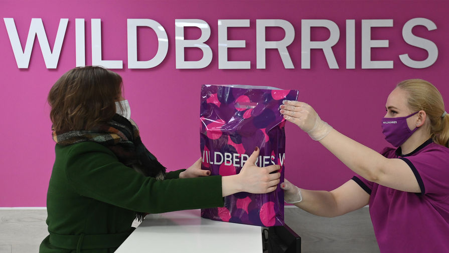 Сотрудники Wildberries пожаловались на зарплаты
