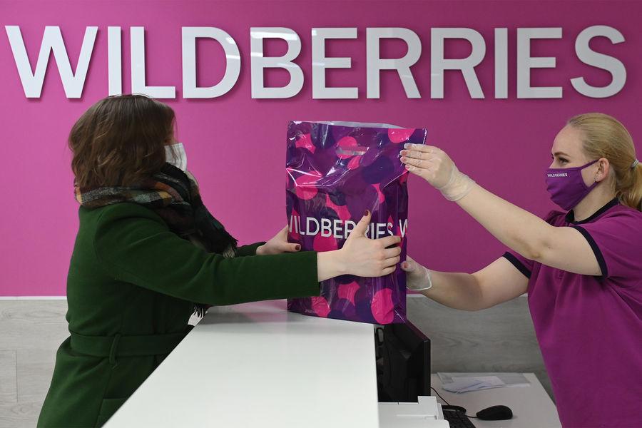 Сотрудники Wildberries пожаловались РЅР°Р·Р°СЂРїР»Р°С'С‹