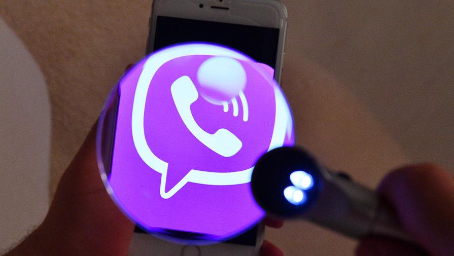 Логотип мессенджера Viber на экране смартфона