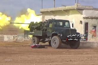 Столкновения сирийских войск с оппозицией в провинции Алеппо, январь 2018 года
