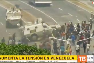 Беспорядки в Каракасе, 30 апреля 2019 года (кадр из видео)