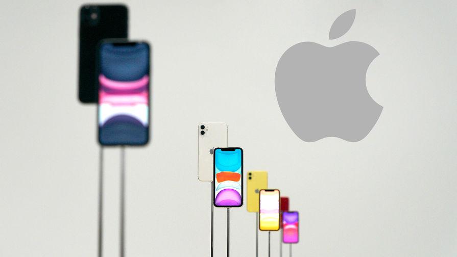 Обнародованы цены новых iPhone