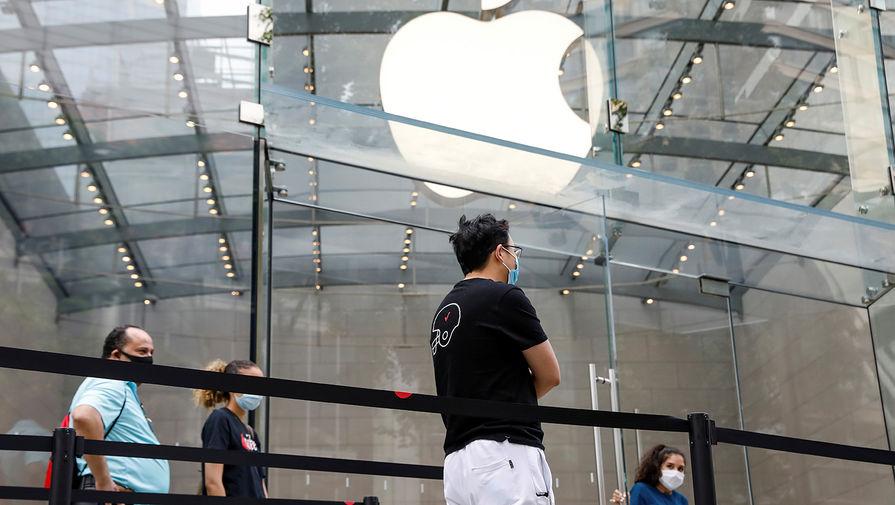 Европейский суд отменил рекордный штраф для Apple в €13 млрд
