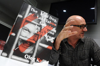 Художник Олег Кулик на презентации своей книги «Бешеный пес, или Последнее табу, охраняемое Одиноким Цербером»