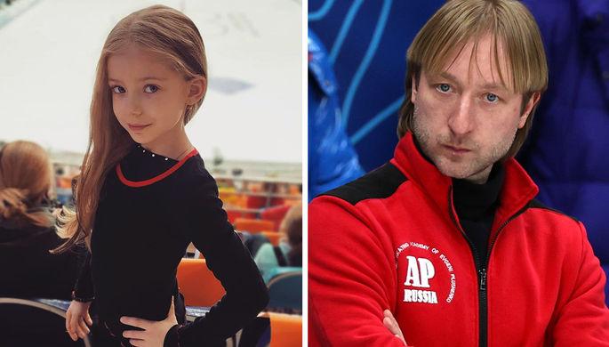 Арина Парсегова и Евгений Плющенко (коллаж)