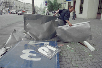 1998 год. Уборочные и восстановительные работы после урагана в Москве