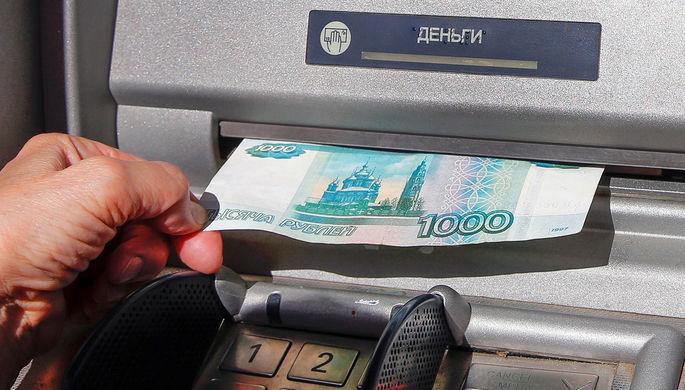 Кэш на передержке: как будут бороться с вирусом в банкоматах