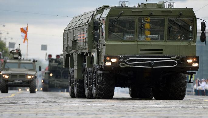 «Неточная информация»: Минобороны РФ ответило на слова Пашиняна об «Искандерах»