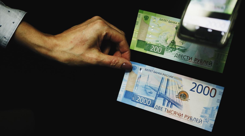 как зарабатывать 100 тысяч рублей в месяц в москве займ на карту мгновенно без отказа с плохой кредитной историей на 1000