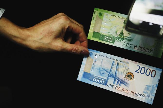 Купюры номиналом в 200 и 2000 рублей во время презентации в Москве, 12 октября 2017 года