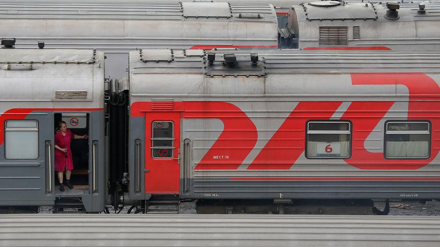 РЖД отменяет курсирование ряда поездов внутри России на фоне коронавируса