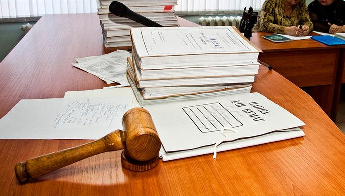 Московские суды получили письма с предупреждениями об угрозе
