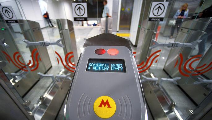 Проезд дорожает: власти Москвы установили новые тарифы