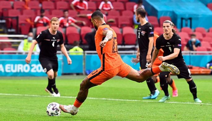 Еще один участник плей-офф Евро: Нидерланды обыграли Австрию