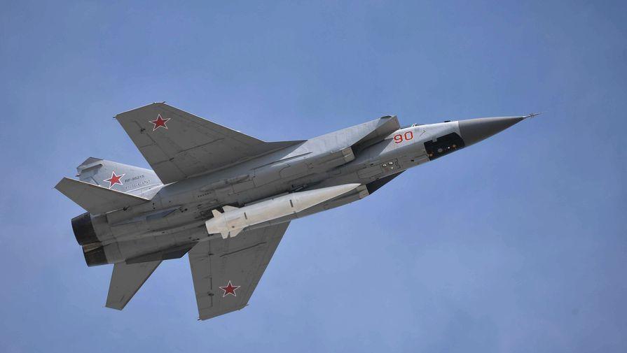 CNBC: Россия перебросила 20 гиперзвуковых «Кинжалов» на испытательный полигон
