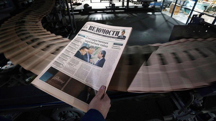 Над «Ведомостями» нависли тучи: почему продают газету