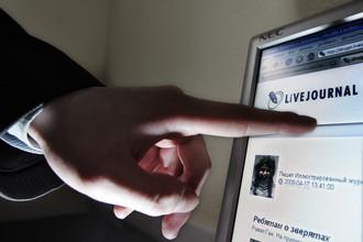 Контроль над соцсетями