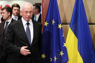 Премьер-министр страны Николай Азаров заявил, что евроинтеграция обойдется Украине в €165 млрд в ближайшие десять лет