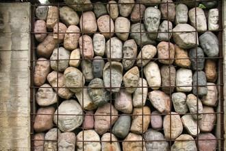 Памятник жертвам политических репрессий. Парк искусств «Музеон»