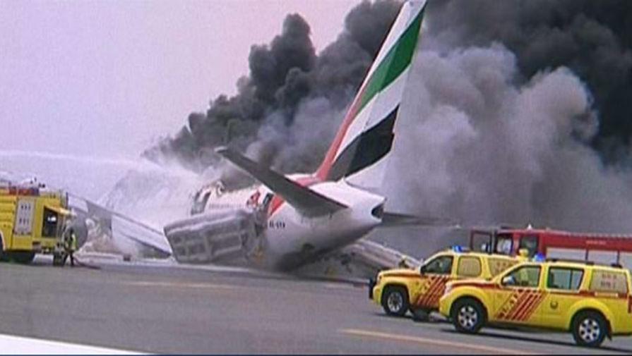 трагедия самолет дубай