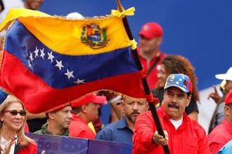 Заговор Колумбии: Мадуро рассказал о покушении