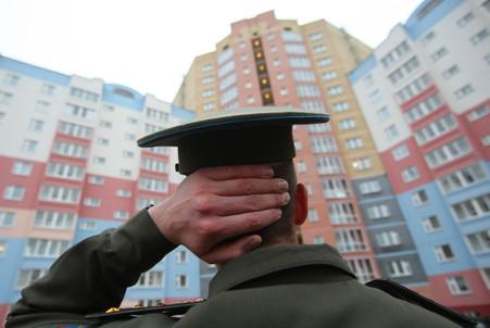 План обеспечения военнослужащих жильем в 2011 году полностью провален