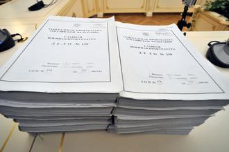 ФСКН и МВД не против передать часть следственных функций СКР