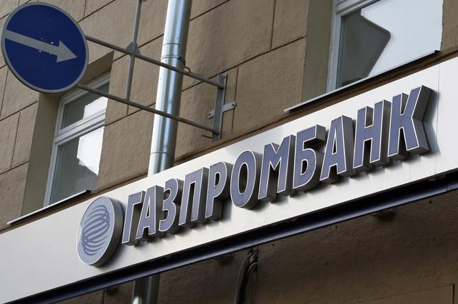 Сирийские власти планируют использовать «Газпромбанк» для обхода санкций