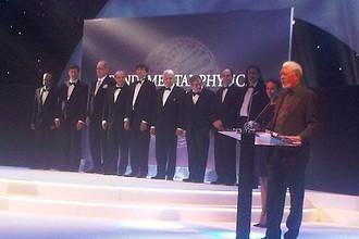 Церемонию вручения Fundamental Physics Prize проводил известный актер Морган Фриман