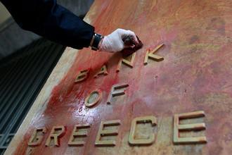 Эксперты МВФ недооценили ущерб от жесткой экономии, которой требовали от Греции