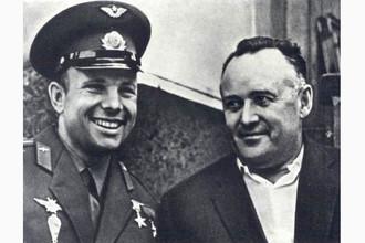 Юрий Алексеевич Гагарин и Сергей Павлович Королев