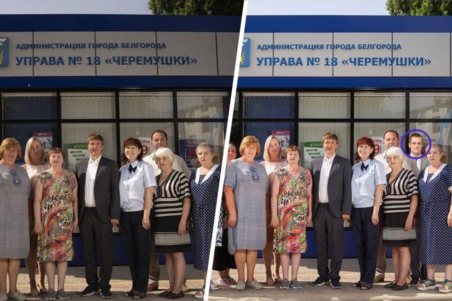 Белгородские власти объяснили, зачем прифотошопили чиновника наснимок длядоски почета - Газета.Ru
