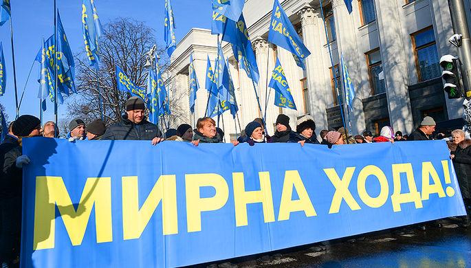 Участники акции протеста вкладчиков у здания Верховной рады Украины в Киеве, 15 ноября 2016 года