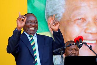 Сирил Рамафоса, президент Южно-Африканской Республики с 15 февраля 2018 года.