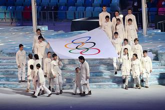 Россияне выступят на Играх в Пхенчхане под нейтральным флагом