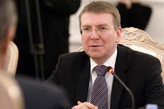 Глава латвийского МИДа Эдгар Ринкевич