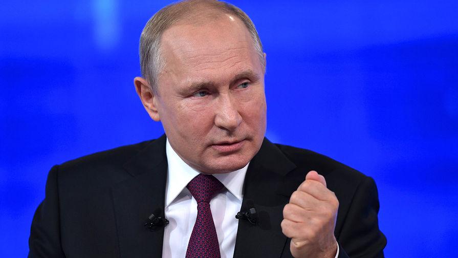 Путина спросили, к какой войне готовится РФ