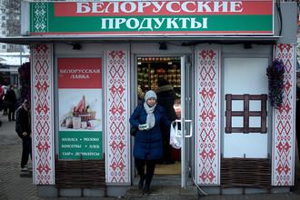 Импортозамещение по-белорусски