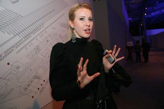 Ксения Собчак в Центре современной культуры «Гараж», 2009 год