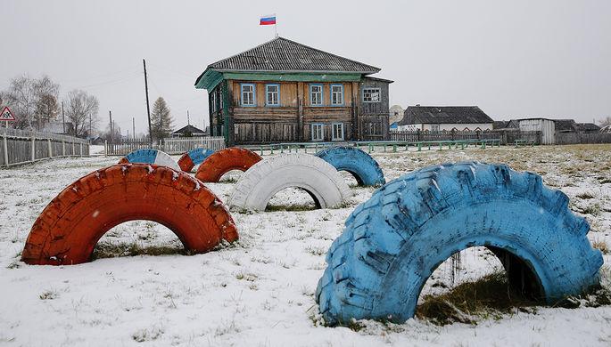 С бюджета по пособию: выплаты снизили уровень бедности в РФ