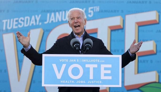 Триумф Байдена: демократы отберут у республиканцев сенат