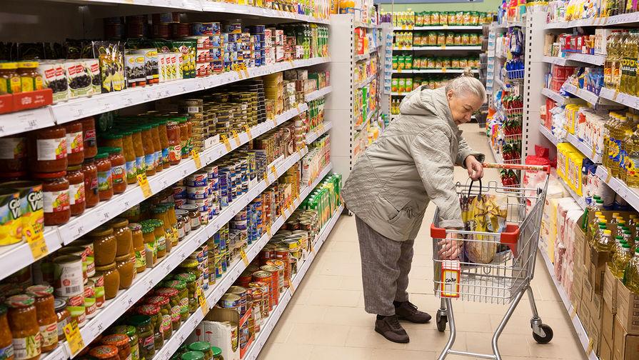 Росстат сообщил о росте годовой инфляции до 5,79%