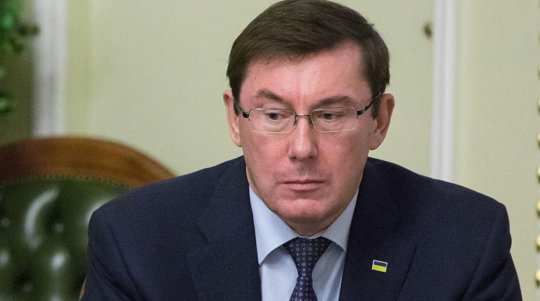 Зеленский подписал документ об увольнении генпрокурора Луценко
