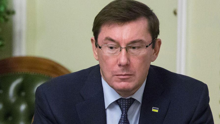 Луценко заявил об отказе начать расследование по делу Байдена