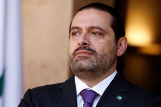 Премьер-министр Ливана Саад Харири