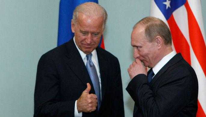 Bank of America: победа Байдена может помочь российской экономике