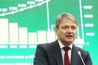 Министр сельского хозяйства России Александр Ткачев во время панельной сессии в рамках Петербургского международного экономического форума, 1 июня 2017 года