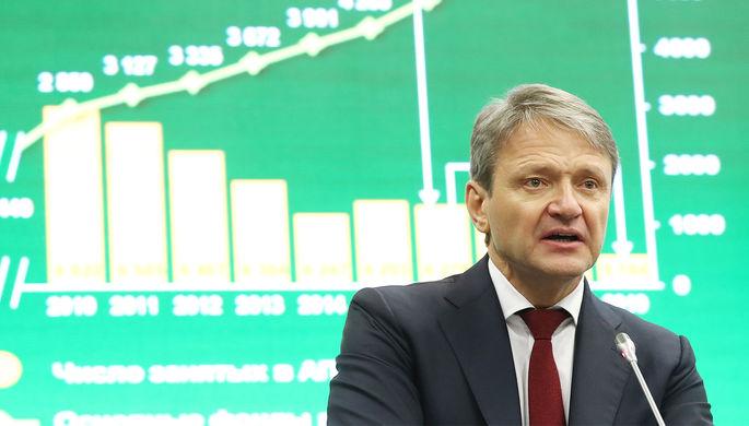 Министр сельского хозяйства России Александр Ткачев во время панельной сессии в рамках...