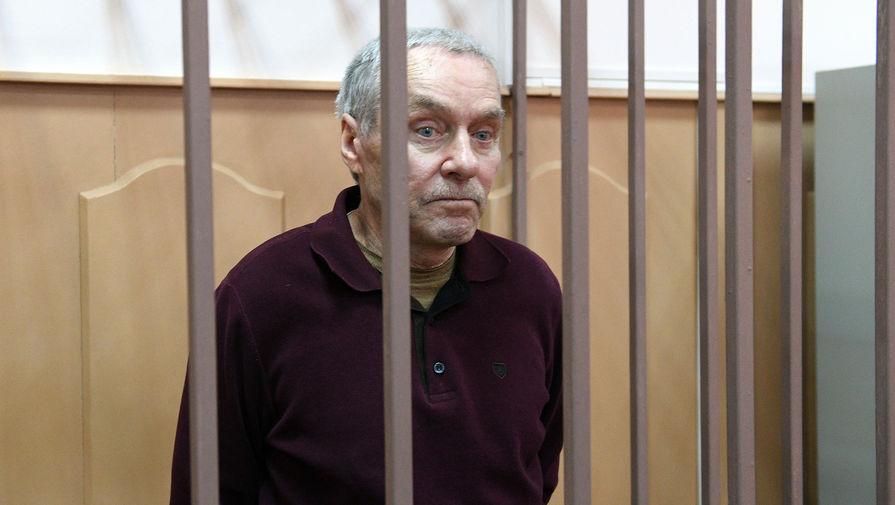 Суд вынес приговор отцу полковника Захарченко